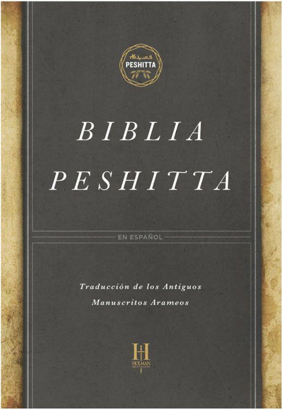 BIBLIA DEL OSO TELA VINO CASIODORO DE REINA 1569 EDICION